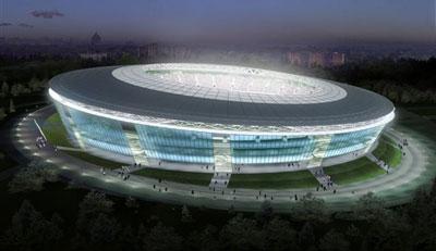 FC Shakhtar / Stadion Donezk
