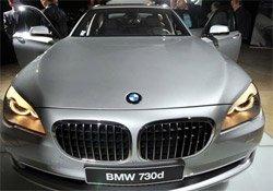 Yeni BMW 7 serisi tanýtýldý