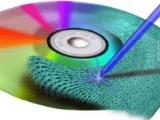 100 GB'lýk Blu-ray diskler yolda