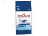 Royal Canin Maxi Junior 15+3 kg.