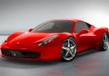 Ferrari'nin yeni modeli 458