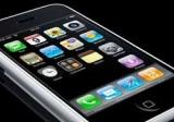 3G teknolojisi hastanelerde