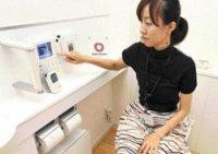 Ýdrar tahlili yapan tuvalet