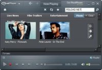 RealPlayer 14.0.1.633 Portable