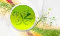 Allah kullarýna rýzýk kapýsý açarsa